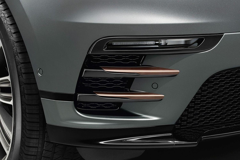 2018 Land Rover Range Rover Velar First Edition 4dr SUV Fog Light Detail